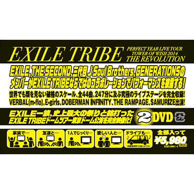 EXILE TRIBE PERFECT YEAR LIVE TOUR TOWER OF WISH 2014 ~THE REVOLUTION~(2DVD)
