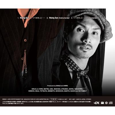 Rising Sun/いつかきっと・・・【バラ販売ジャケット(7)】