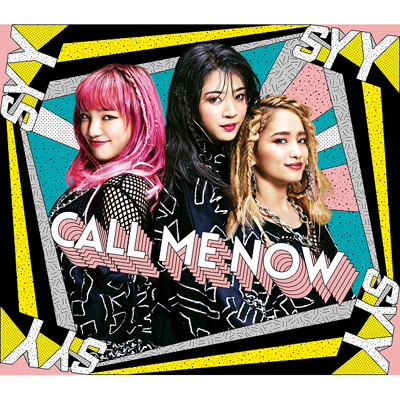CALL ME NOW(ワンコインCD)