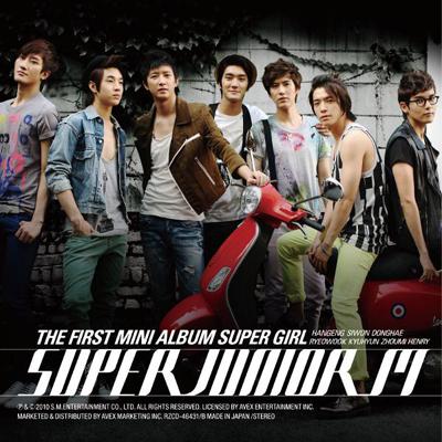 THE FIRST MINI ALBUM 『SUPER GIRL』【通常盤】