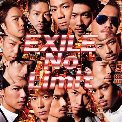No Limit【通常盤】(CD)