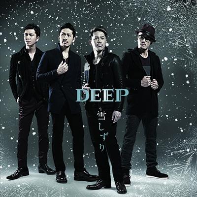 雪しずり (CD)