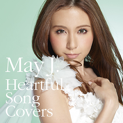 Heartful Song Covers(CDのみ)