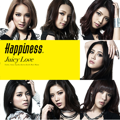 JUICY LOVE (CD)