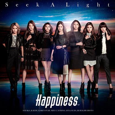Seek A Light (CD)