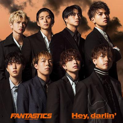 Hey, darlin'(CD)