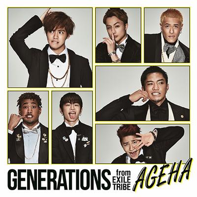 AGEHA(CD)