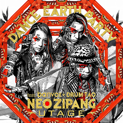NEO ZIPANG~UTAGE~(CD)