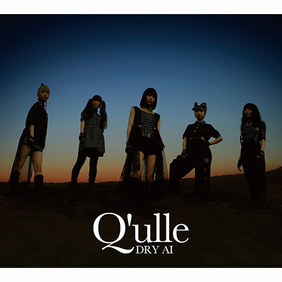 DRY AI(CD+DVD+VRビューアー)