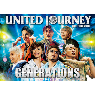 GENERATIONS LIVE TOUR 2018 UNITED JOURNEY(2Blu-ray)【初回生産限定盤】