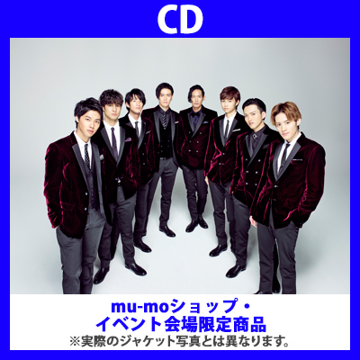 <mu-moショップ・イベント会場限定商品>MIRAI【メンバー別ジャケver.】(CD)