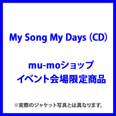 <mu-moショップ・イベント会場限定商品>My Song My Days(CD)