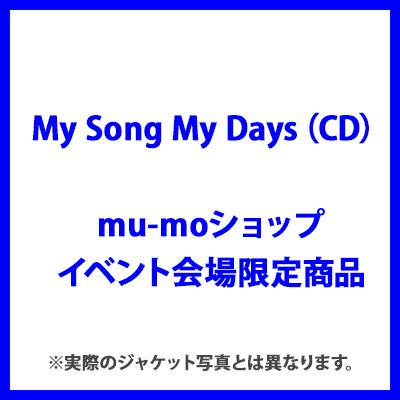 <mu-moショップ・イベント会場限定商品>My Song My Days(CD)