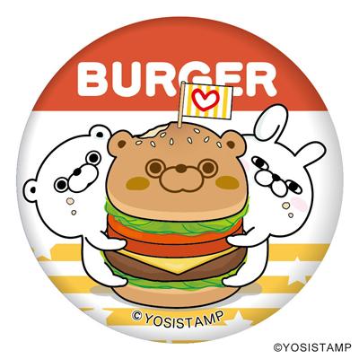 キラキラ缶バッジ ハンバーガー
