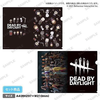 【Dead by Daylight】クリアファイルセット