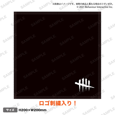 【Dead by Daylight】ミニタオル ロゴ