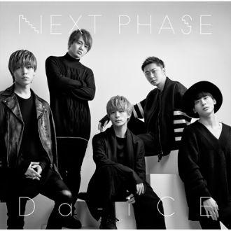 NEXT PHASE【初回盤C】