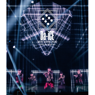 Da-iCE BEST TOUR 2020 -SPECIAL EDITION-(Blu-ray)