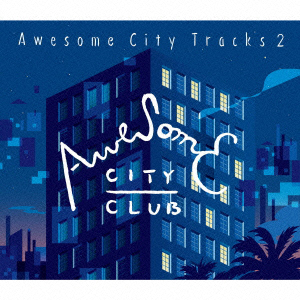 Awesome City Tracks 2(CD)