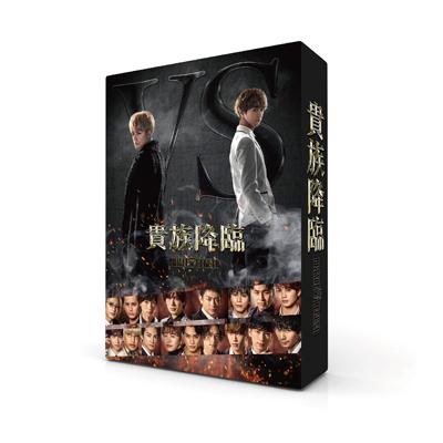 映画「貴族降臨-PRINCE OF LEGEND-」豪華版(Blu-ray)