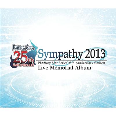 ファンタシースターシリーズ 25周年記念コンサート シンパシー2013 ライブメモリアルアルバム