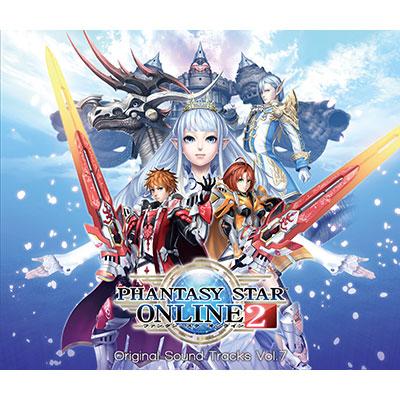 ファンタシースターオンライン2 オリジナルサウンドトラック Vol.7(3枚組CD)