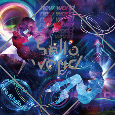 hello, world(CD)