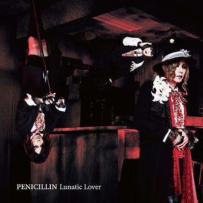 Lunatic Lover(CD+グッズ)