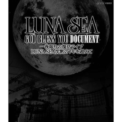 NHK-VIDEO 一夜限りの復活ライブ LUNA SEA沈黙の7年を超えて(Blu-ray)