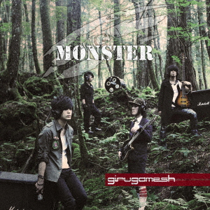 MONSTER【CD】