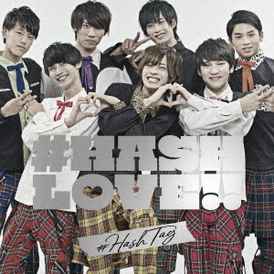 #HASH LOVE!!【通常盤】(CD+DVD)
