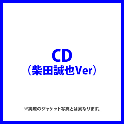 SWEETS  MAGIC !!(柴田誠也Ver)(CD)