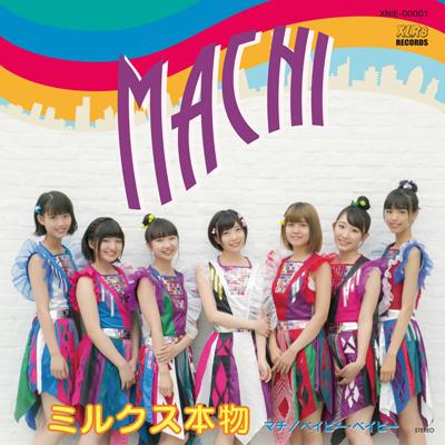 MACHI(CD)