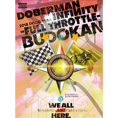 DOBERMAN INFINITY 2018 DOGG YEAR ~FULL THROTTLE~ in 日本武道館【初回生産限定盤】(2枚組DVD)