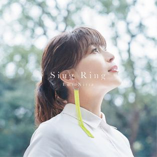 Sing Ring(CD)