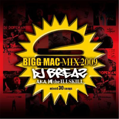 BIGG MAC MIX 2009