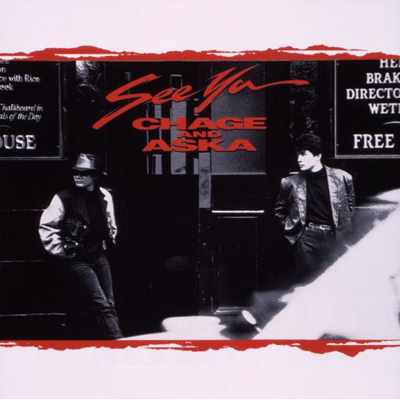 SEE YA【初回限定生産盤】(SHM-CD)