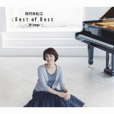 Best of Best~20 Songs~