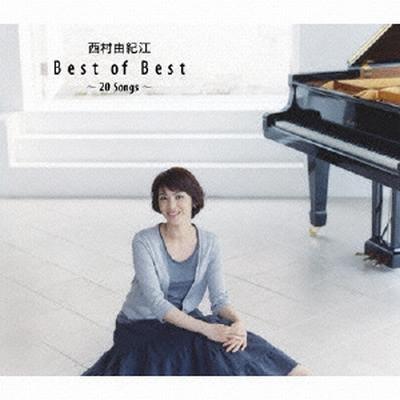 Best of Best~20 Songs~