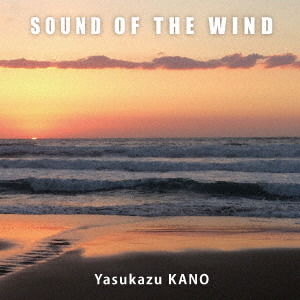 SOUND OF THE WIND(CD)