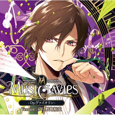 MusiClavies - Op.ヴァイオリン - (CD)
