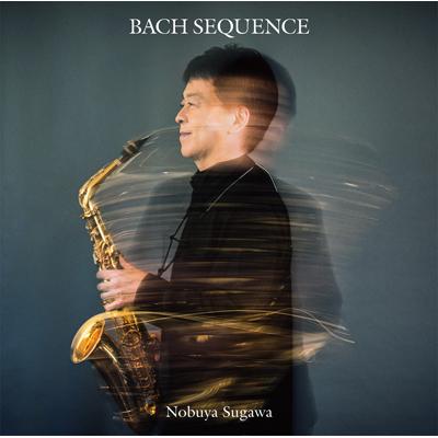 バッハ・シークェンス(CD)