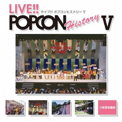 LIVE!! POPCON HISTORY V