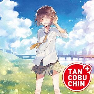 遠距離恋愛爆撃ミサイル TYPE-A(CD)
