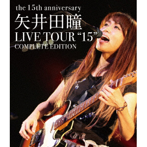 矢井田瞳 LIVE TOUR