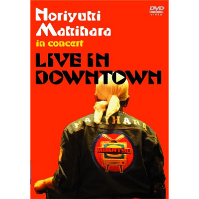 "Noriyuki Makihara in concert ""LIVE IN DOWNTOWN"""