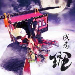 斑(CD+DVD)