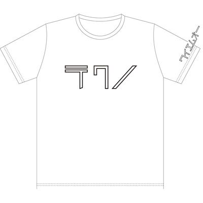Yellow Magic Orchestra テクノ・ポップTシャツ白 designed by 大竹伸朗
