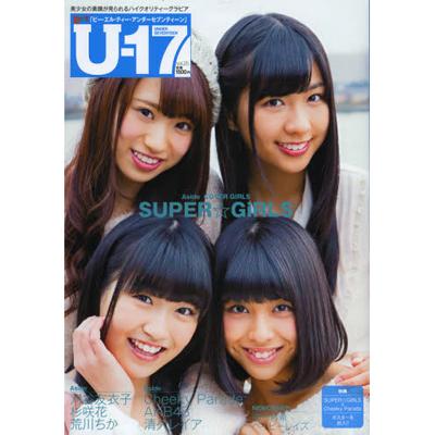 B.L.T. U17 Vol.25