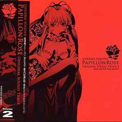 Papillon Rose Original Sound Track Vol.2